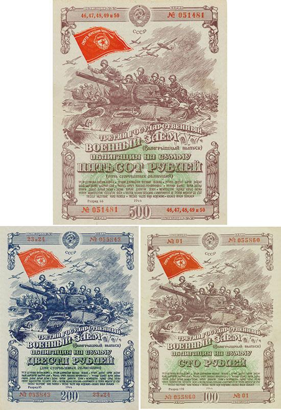 UdSSR - 3. Staatliche Kriegsanleihe [3 Stück]
