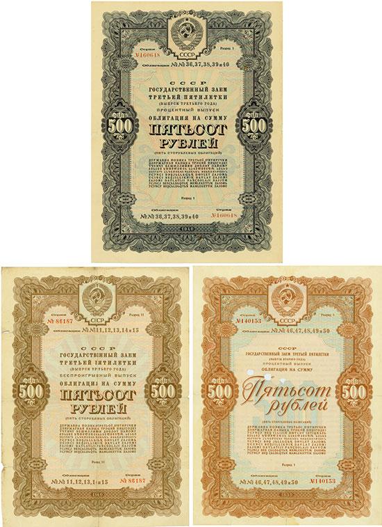 UdSSR - Staatliche Anleihe des 3. Fünfjahresplans [3 Stück]