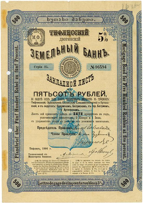 Bodenkreditbank für den Adel in Tiflis / Banque Fonciére de la noblesse á Tiflis