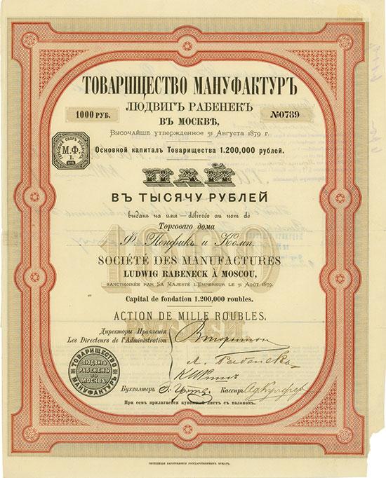 Société des Manufactures Ludwig Rabeneck à Moscou