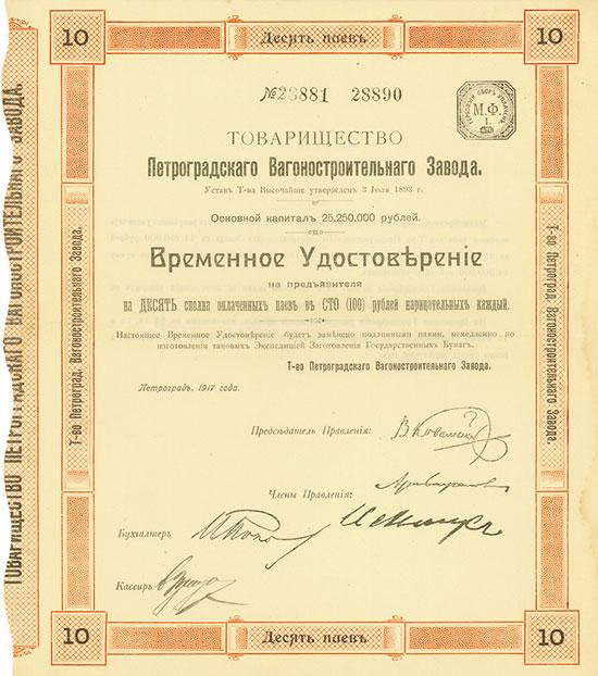 Petrograder Waggonbau-Gesellschaft