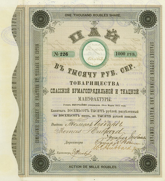 Spassky Cotton Spinning and Weaving Company / Compagnie Spassky de Filature et Tissage et Coton