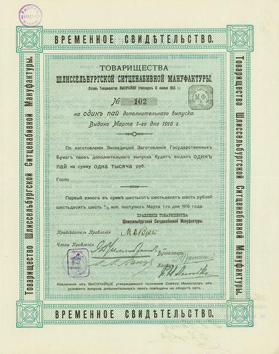 Schlusselbourg Calico Printing Company / Manufacture d'Indiennes de la Cie. De Schlusselbourg