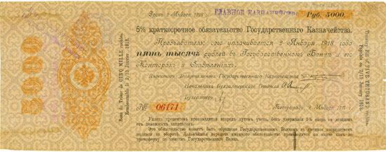 Russland - Treasury Bill - Pick 31I