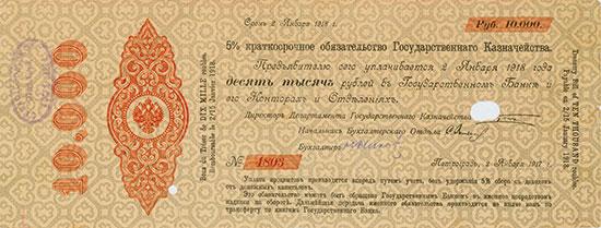 Russland - Treasury Bill - Pick 31N