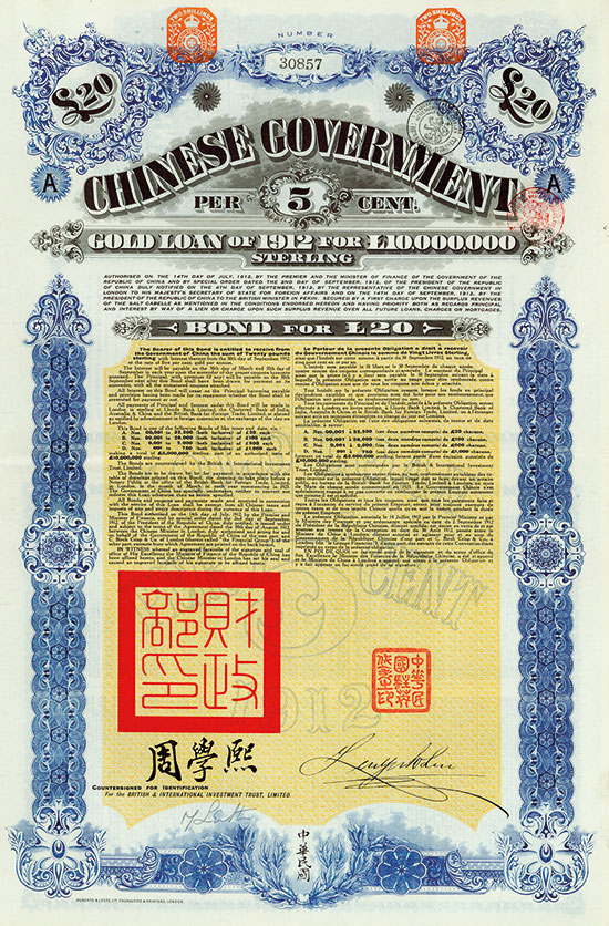 Chinese Government (Crisp, Kuhlmann 270 + 271) [2 Stück]
