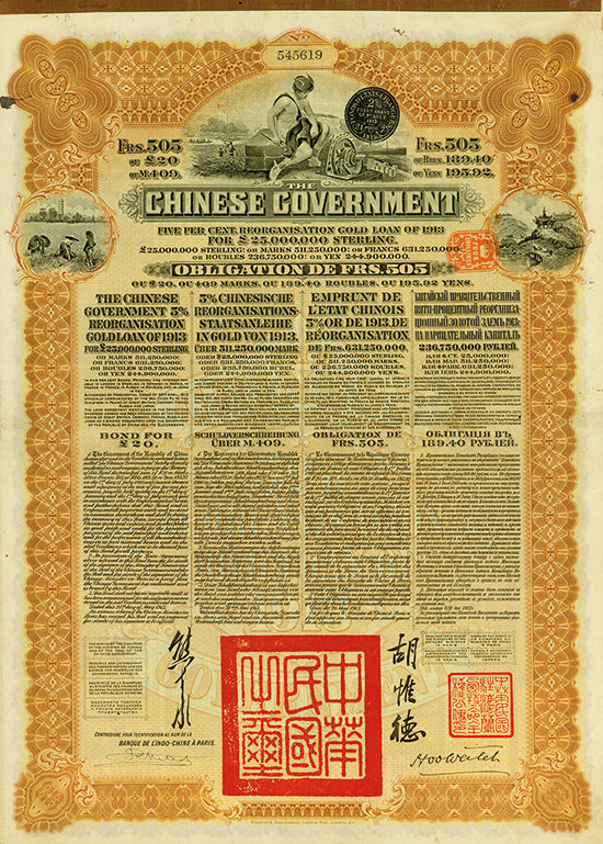 Chinese Government (Kuhlmann 302)