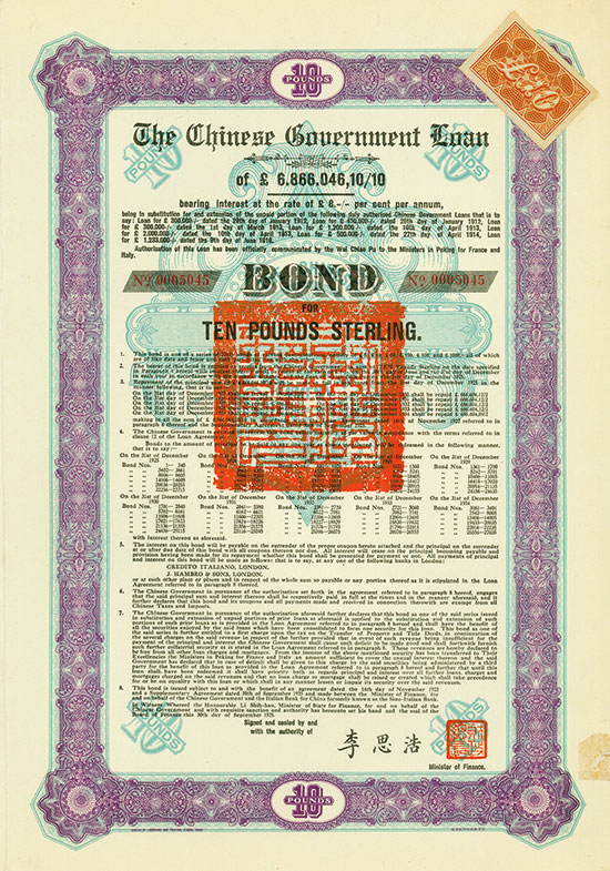 Chinese Government (Skoda Loan II, Kuhlmann 701 D)