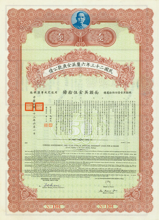 Chinese Government 23rd Year (1934) 6 % Sterling Indemnity Loan (British Boxer Indemnity, Kuhlmann 850)