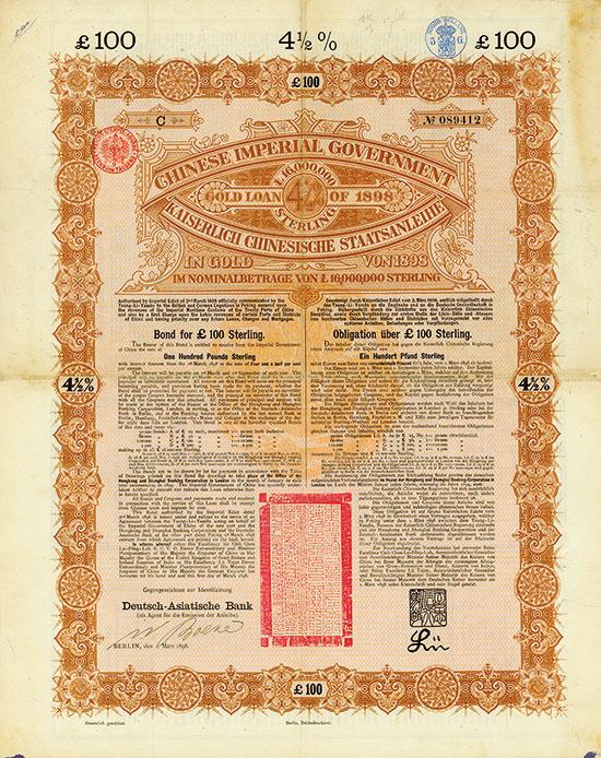 Chinese Imperial Government / Kaiserlich Chinesische Staatsanleihe (Kuhlmann 85)