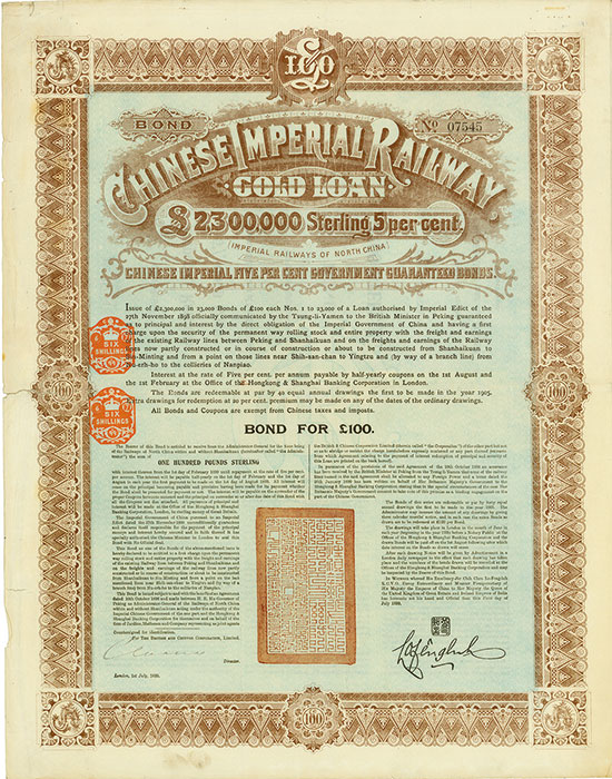 Chinese Imperial Railway Gold Loan (Imperial Railways of North China, Kuhlmann 90)