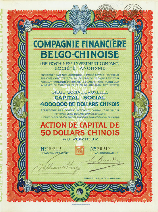 Compagnie Financière Belgo-Chinoise (Belgo-Chinese Investment Company) Société Anoynme [2 Stück]