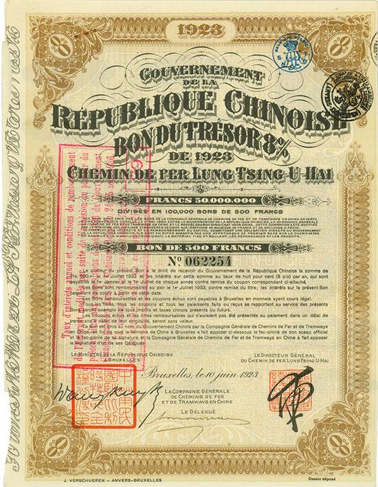 Gouvernement de la Republique Chinoise - Chemin de Fer Lung Tsing-U-Hai (Kuhlmann 550 / 650) [2 Stück]