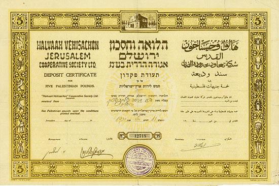 Halvaah Vehisachon Jerusalem Cooperative Society Ltd.