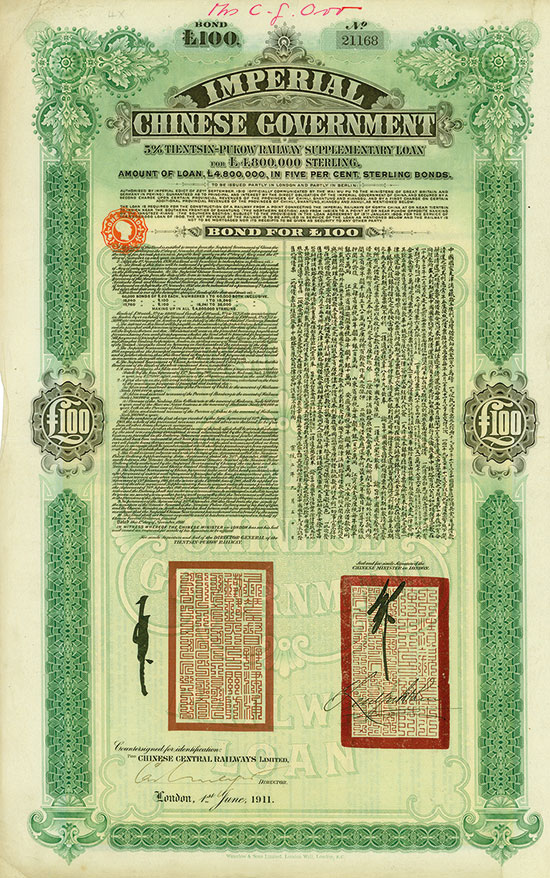 Imperial Chinese Government (Tientsin-Pukow Railway Supplementary Loan, Kuhlmann 200 OC)