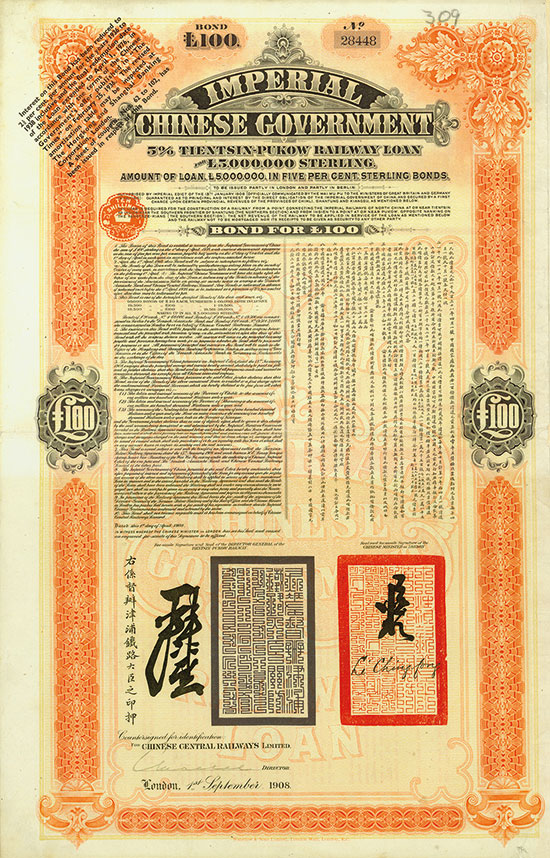 Imperial Chinese Government (Tientsin-Pukow Railway, Kuhlmann 170)