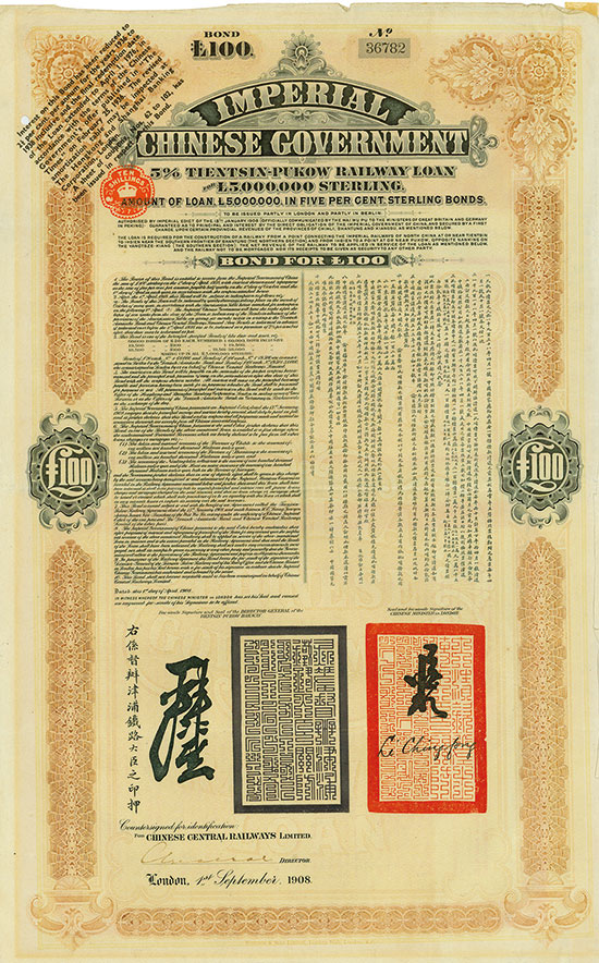 Imperial Chinese Government (Tientsin-Pukow Railway, Kuhlmann 170A)