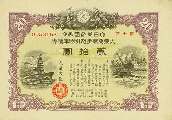Japanische Kriegsanleihe für den Groß-Ostasiatischen Krieg (Dai-Nihon teikoku seifu - Dai-Tô-A - senji tokubetsu kokkô saiken) [2 Stück]