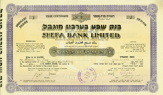 Shefa Bank Limited