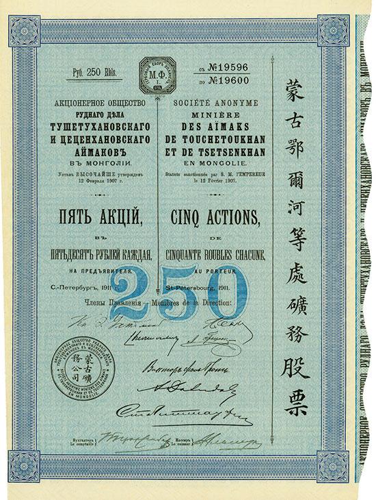 Société Anonyme Miniére des Aimaks de Touchetoukhan et de Tsetsenkhan en Mongolie