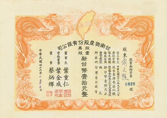 Tainan Bussan Co.