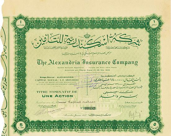 Alexandria Insurance Company [2 Stück]