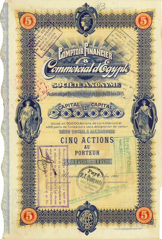 Comptoir Financier & Commercial d'Egypte [2 Stück]