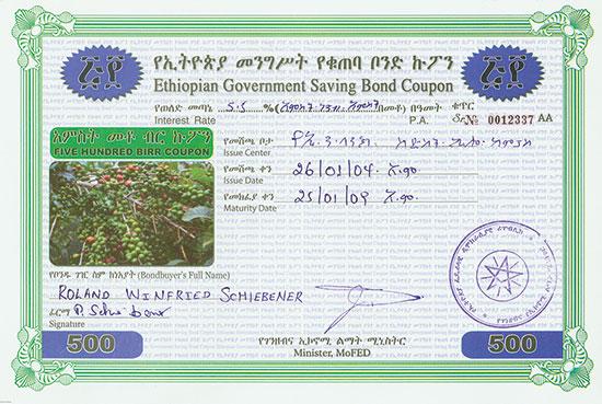 Ethiopian Government