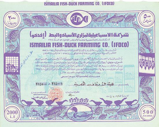 Ismailia Fish-Duck Farming Co. (IFDCO)