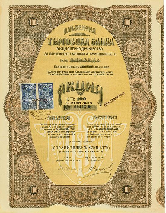 Banque Commerciale de Plevna