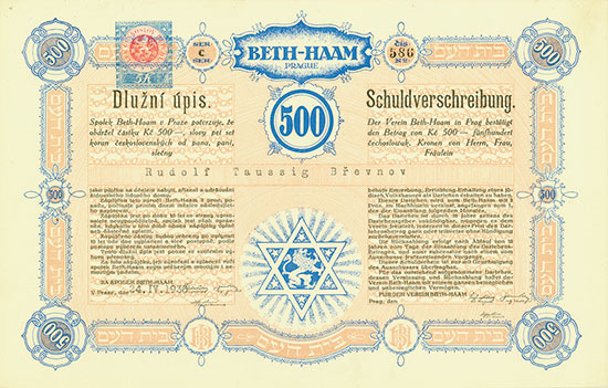 Verein Beth-Haam