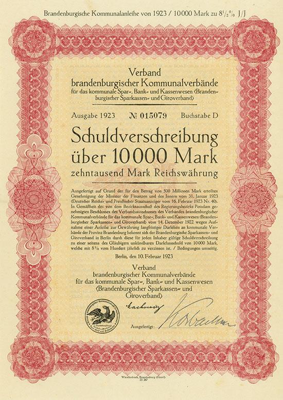 Verband brandenburgischer Kommunalverbände für das kommunale Spar-, Bank- und Kassenwesen (Brandenburgischer Sparkassen- und Giroverband)