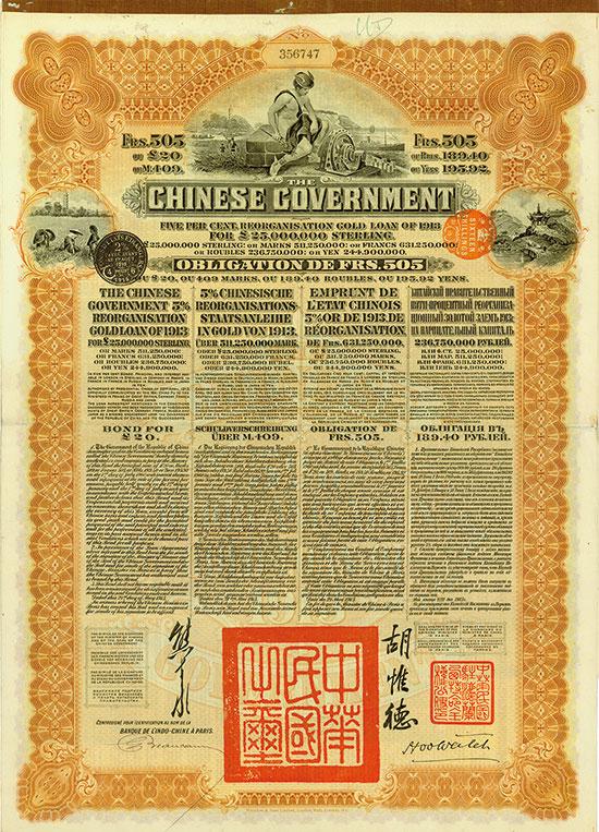 Chinese Government (Kuhlmann 302) [6 Stück]