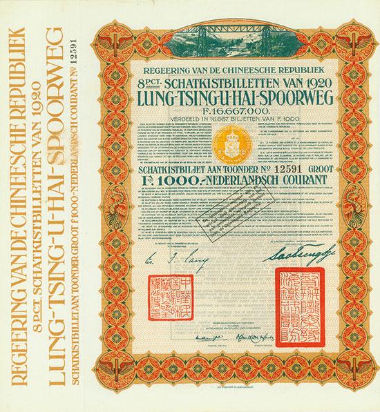 Regeering van de Chineesche Republiek - Lung-Tsing-U-Hai-Spoorweg (Kuhlmann 560) [17 Stück]