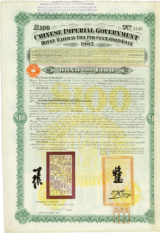 Chinese Imperial Government (Honan Railway, Kuhlmann 145)
