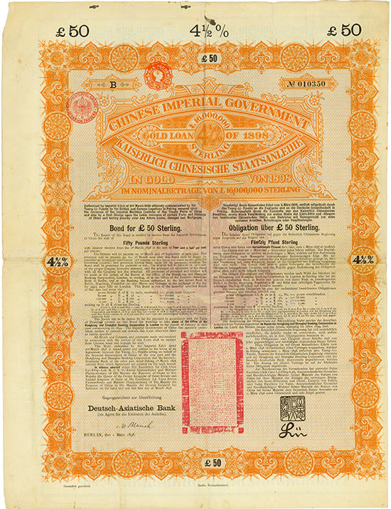 Chinese Imperial Government / Kaiserlich Chinesische 4,5 % Staatsanleihe (Kuhlmann 81, 83) [2 Stück]