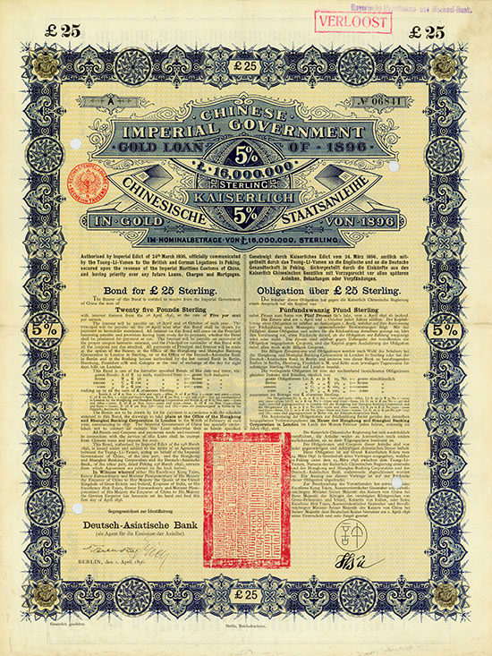 Chinese Imperial Government / Kaiserlich Chinesische Staatsanleihe (Kuhlmann 61 CN)