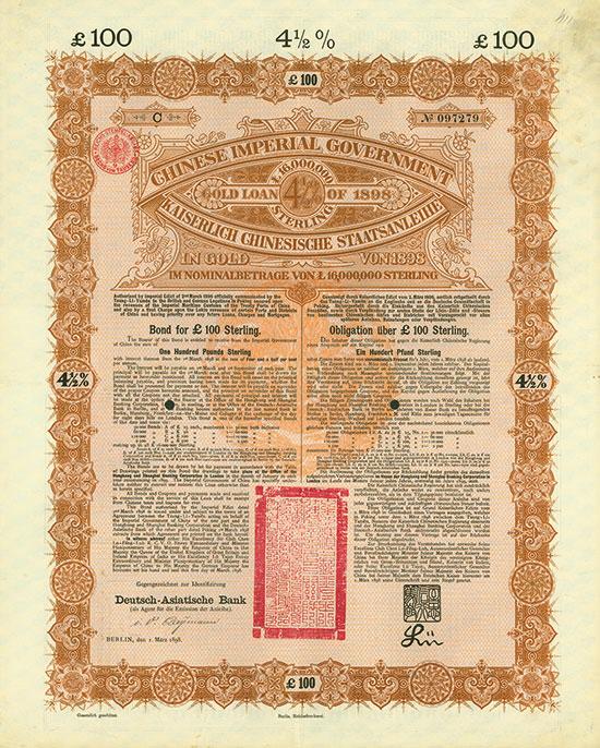 Chinese Imperial Government / Kaiserlich Chinesische Staatsanleihe (Kuhlmann 85 CN) [5 Stück]
