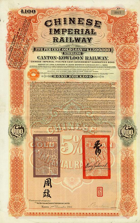 Chinese Imperial Railway (Canton-Kowloon Railway, Kuhlmann 160)