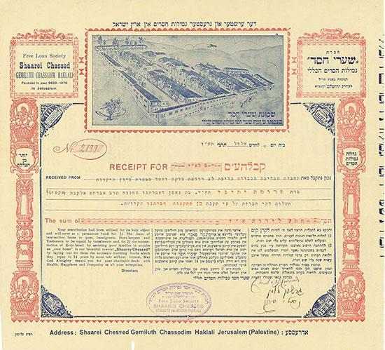Free Loan Society SHAAREI CHESSED GEMILUTH CHASSADIM HAKLALI