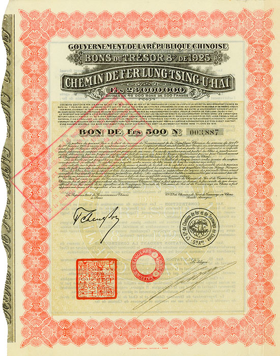 Gouvernement de la République Chinoise - Chemin de Fer Lung Tsing-U-Hai (Kuhlmann 680)