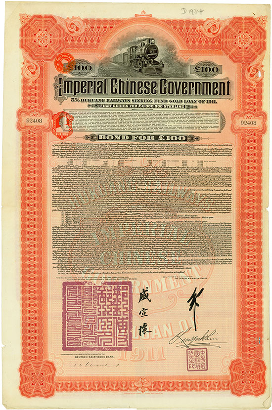 Imperial Chinese Government (Hukuang Railways, Kuhlmann 235)