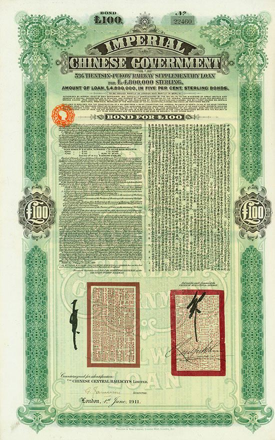 Imperial Chinese Government (Tientsin-Pukow Railway Supplementary Loan, Kuhlmann 200)