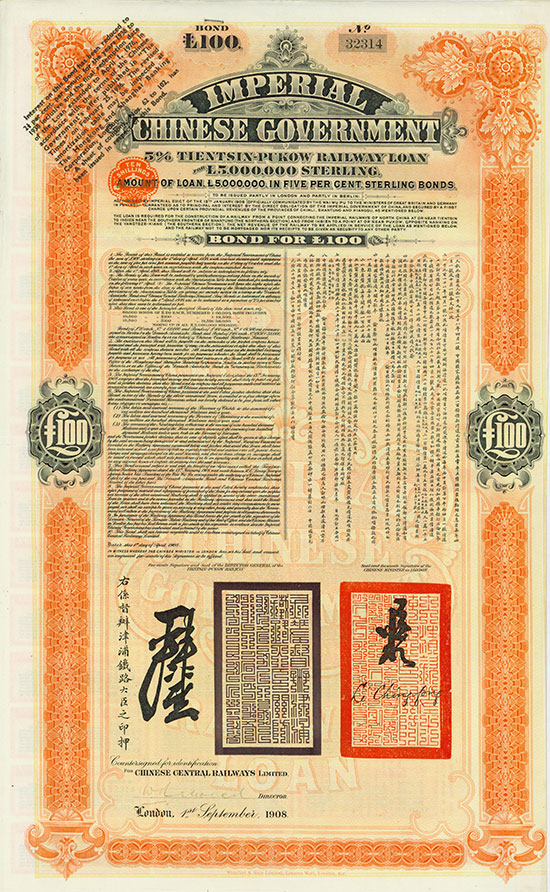 Imperial Chinese Government (Tientsin-Pukow Railway, Kuhlmann 170 A)