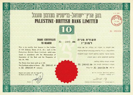 Palestine-British Bank Ltd.