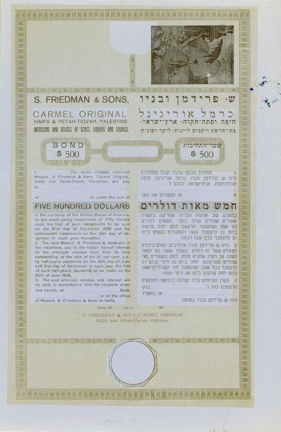 S. Friedman & Sons, Carmel Original