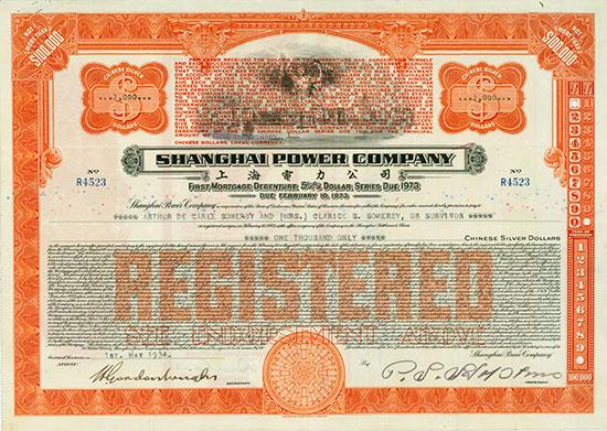Shanghai Power Company