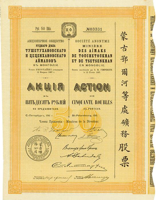 Société Anonyme Minière des Aimaks de Touchetoukhan et de Tsetsenkhan en Mongolie