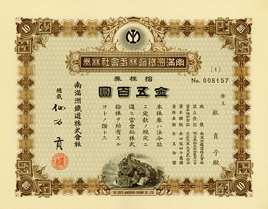 South Manchuria Railway Co., Ltd.