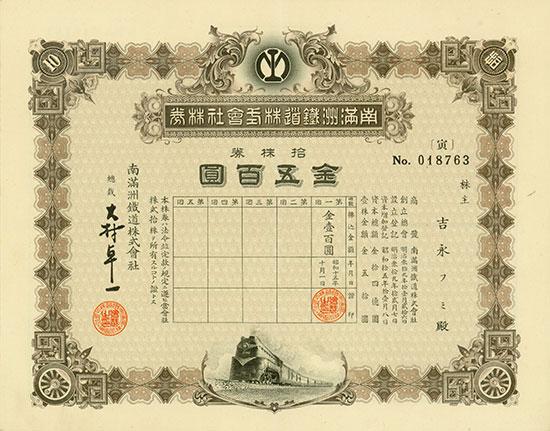 South Manchuria Railway Co., Ltd.